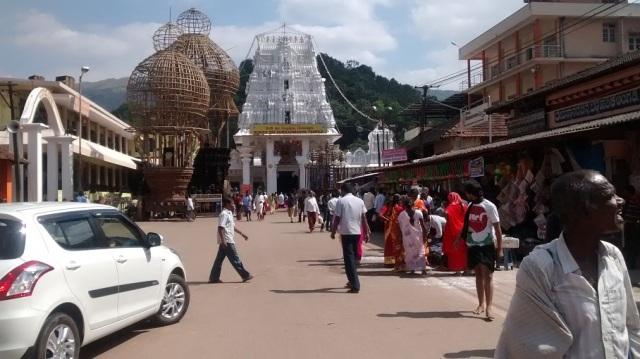 குகி சுப்ரமண்ய கோவில் - முன்பக்கம்