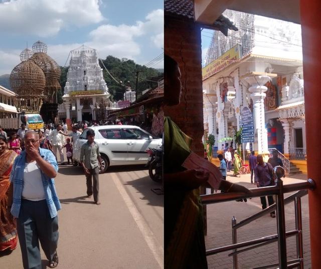குகி சுப்ரமண்ய கோவில் - முன்பக்கம். வலது