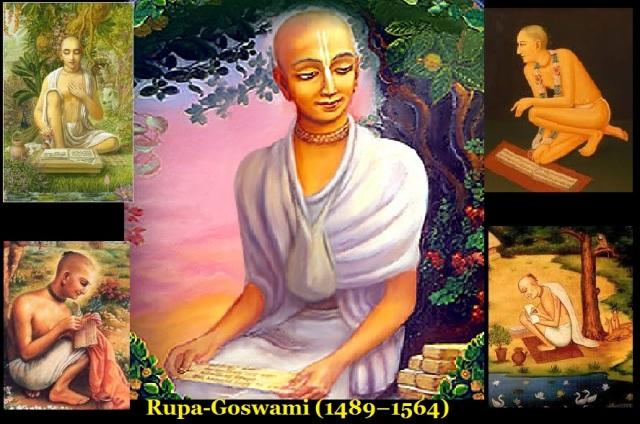 ரூப கொஸ்வாமி