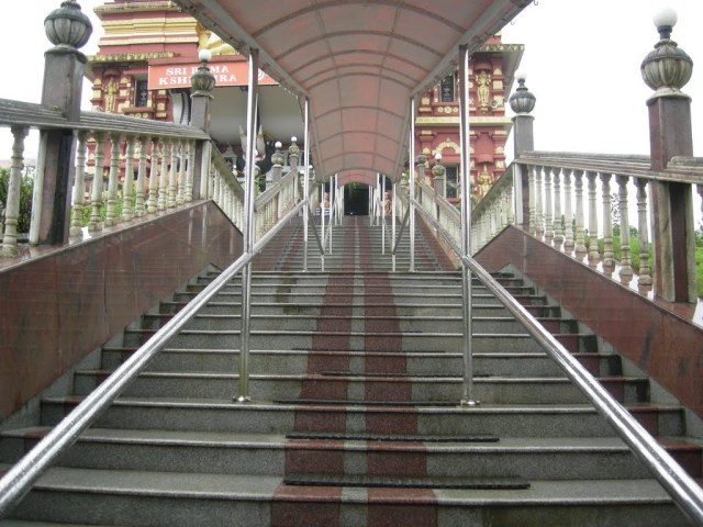 ஶ்ரீ ராம க்ஷேத்திர - தர்மஸ்தல