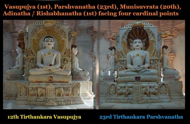 Four Tirtankaras facing cardinal points-Atma Vallabh Smarak Jain Mandir-Punjab