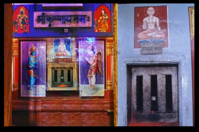 Kankana kindi - Kanakadasa window