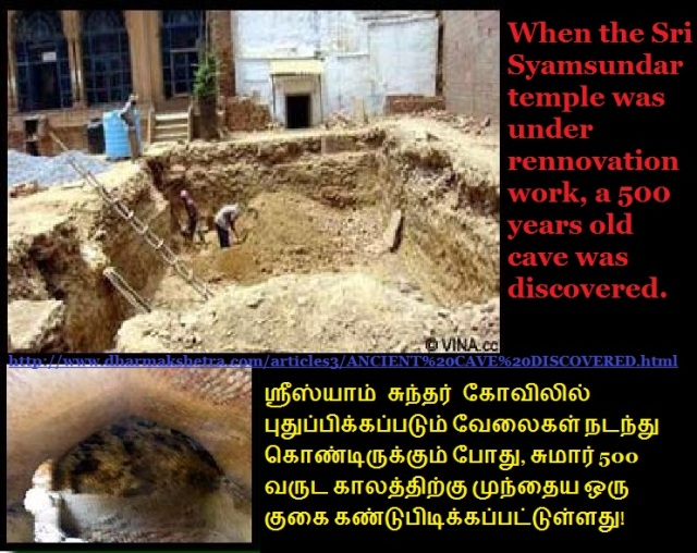 Syamsundar temple was under rennovation work, a 500 years old cave discovered.
