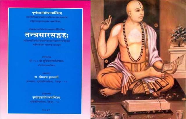 Tantrasara sangraha - Madwacharya