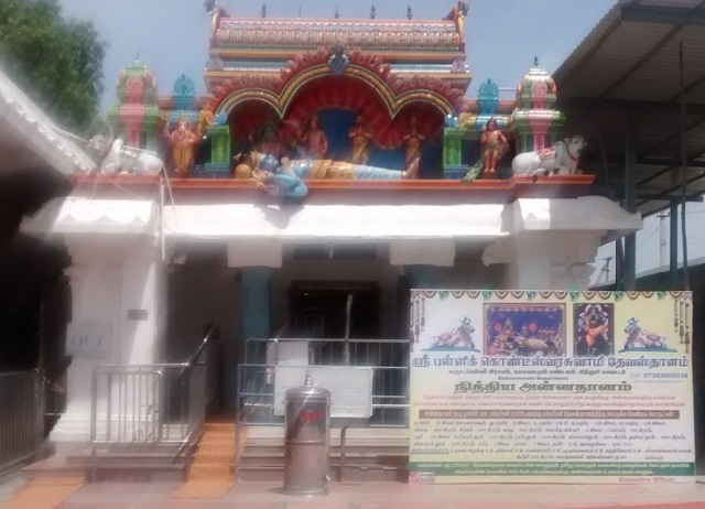 சுருட்டப்பள்ளி - பள்ளிக்கொண்டீஸ்வரர் கர்ப்பகிருகம்