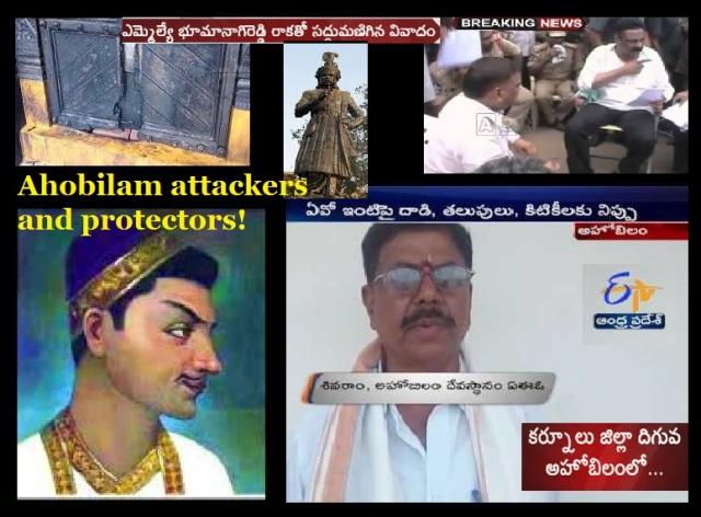 ahobilam-attackers-and-protectors