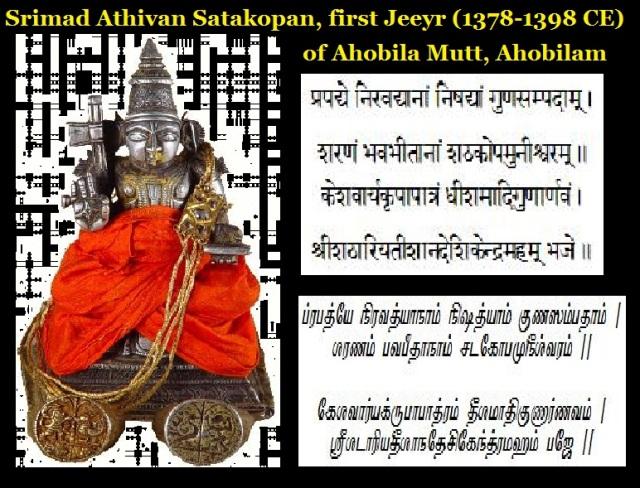 athivan-sadagopan-fiest-jeeyar-1378-1398