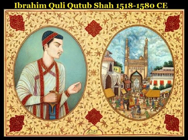 ibrahim-quli-qutub-shah-1518-1580-ce