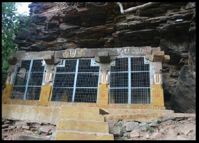 jwala-narasihma-a-natural-cave-temple-now-covered-with-grill