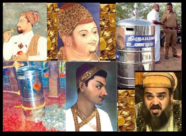 temple-hundi-looters