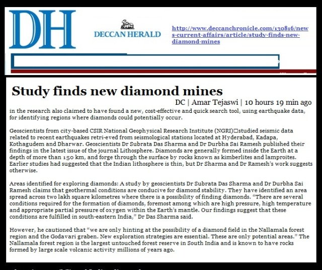 Ahobilam -diamonds at Nallamalla area - Deccan Herald - 16-07-2011