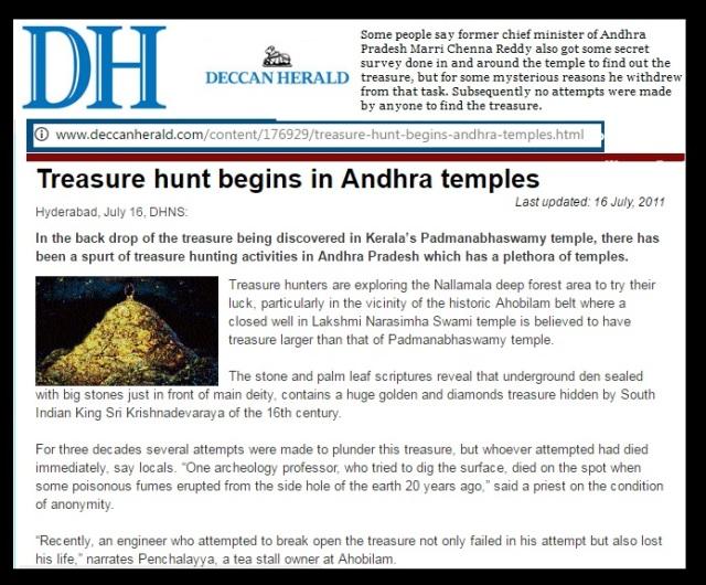 Ahobilam treadure hunt - Deccan Herald - 16-07-2011