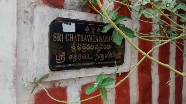 Chatravata Narasimha temple- plaque