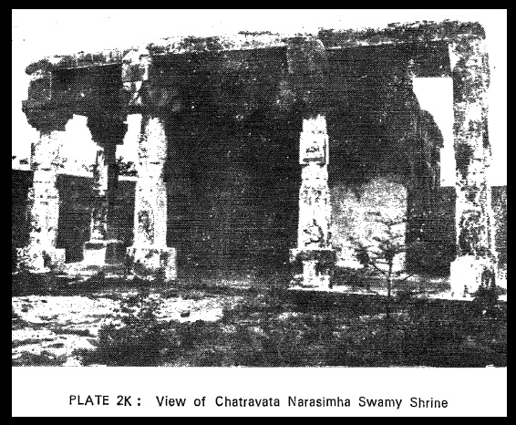 Chatravata Narasimha temple- Sitapati photo