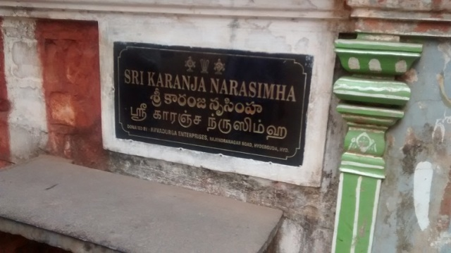 Karanja - Saranga Narasimha temple -name plaque