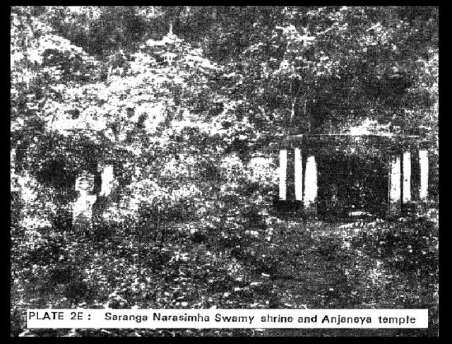 Karanja - Saranga Narasimha temple -old photo