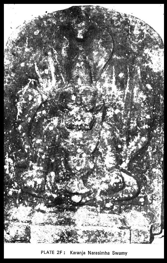 Karanja - Saranga Narasimha Vigraha -old photo