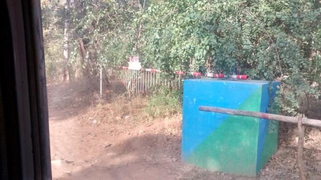 Pavana Narasimha - road entry