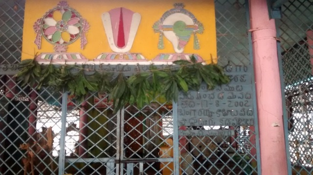 Pavana Narasimha - temple inside for darshan.door