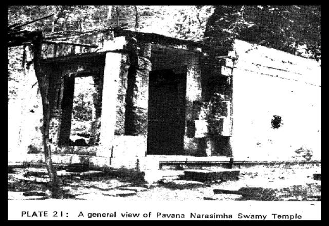 Pavana Narasimha - temple -old photo