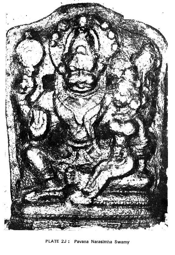 Pavana Narasimha - Vigraha -old photo
