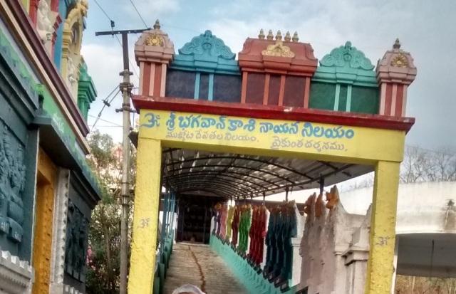 Yogananda Naraimha temple - a complex -Kasi Nayana
