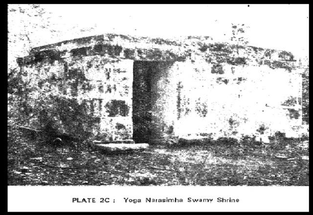 Yogananda Naraimha temple - during 1970s - Sitapati