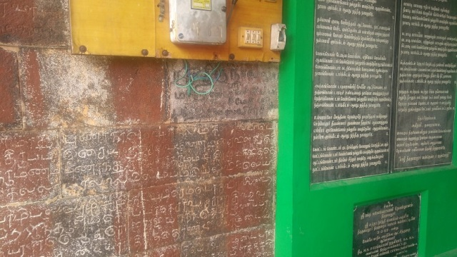 Baktajaneswarar temple - how inscriptions vandalized