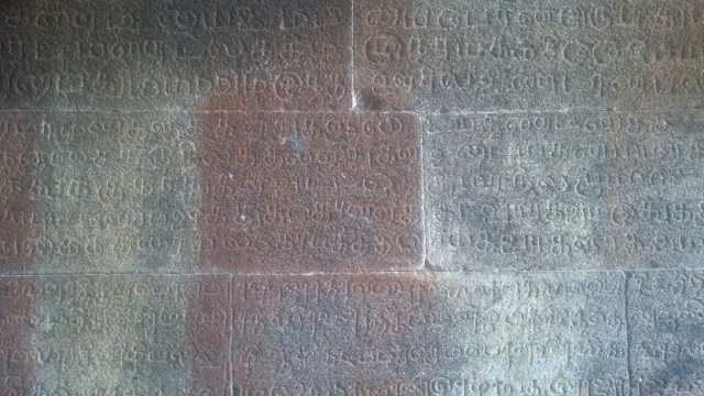 Baktajaneswarar temple - inscriptions on the wall
