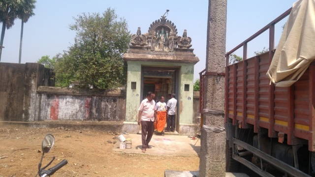 Perumal Koil - Gopura view.Front