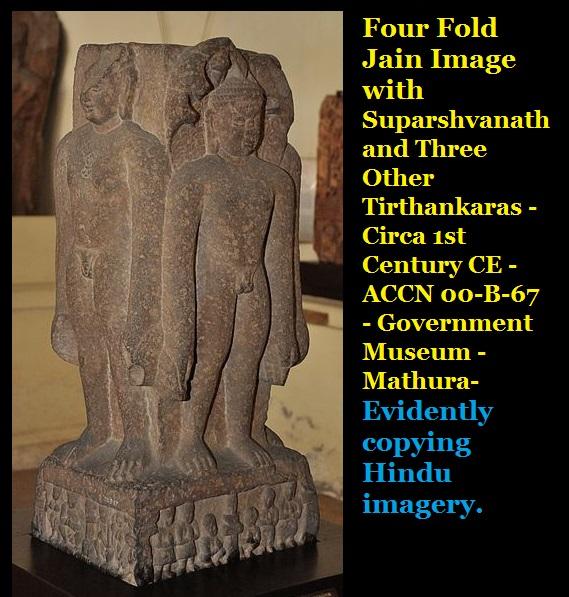 Four Fold Jain Image with Suparshvanath and Three Other Tirthankaras - Circa 1st Century CE - Government Museum - Mathura