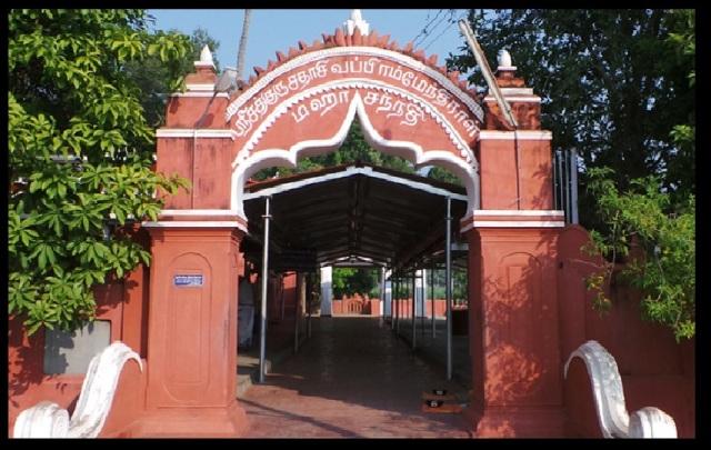 Kasi Viswanatha temple and Sri Sadasiva Brimendra Adhistana entrance