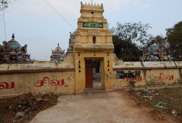 Location of Appar Swamigal Madam, Gopuram old-Tiruvamur