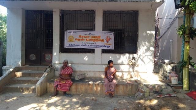 Nerur-2017 - Agraharam - Seva Bharathi free medical camp conducted