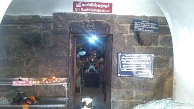 Nerur-2017 - Kasi Viswanathar temple -Garba gruha.near