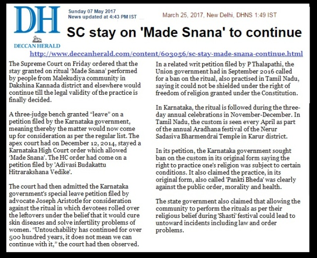 SC stay on Made Snana continues - March 2017