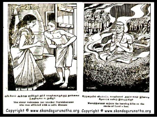 Tirunavukkarasu and his sister-Jain