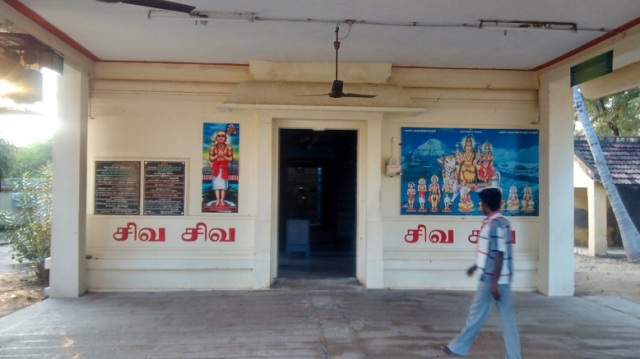 Tiruvamur - Navukkarasar birth place -Garbagruha.distant view