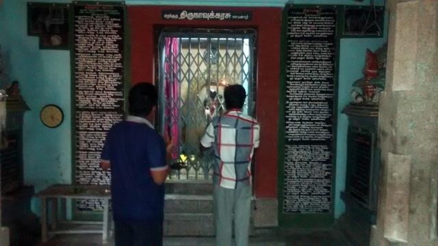 Tiruvamur - Navukkarasar birth place -in front of Garbagruha