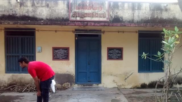 Tiruvamur - Navukkarasar birth place - Madhini hall