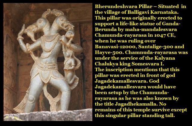 Gandaperunda pakshi-sculpture-details