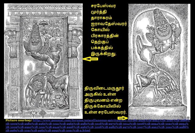 Siva-Vishnu-sculptures-c0ntradicting