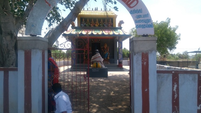 Another temple - Kurinji Padaiyar Kuladeivam-6