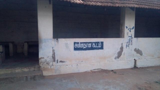 Kulittalai - Kadambavaneswarar - Annadhanam - LHS