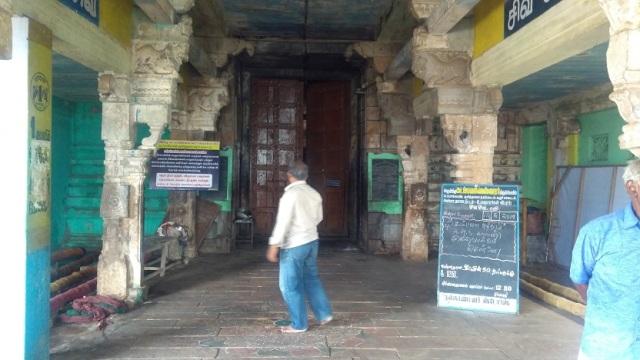 Kulittalai - Kadambavaneswarar - front.mantap