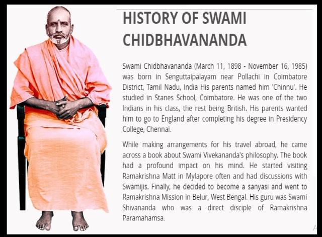 Ramakrishna Tapovan - Chidbavananda
