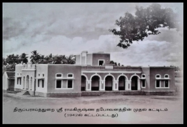 Ramakrishna Tapovan - old photo