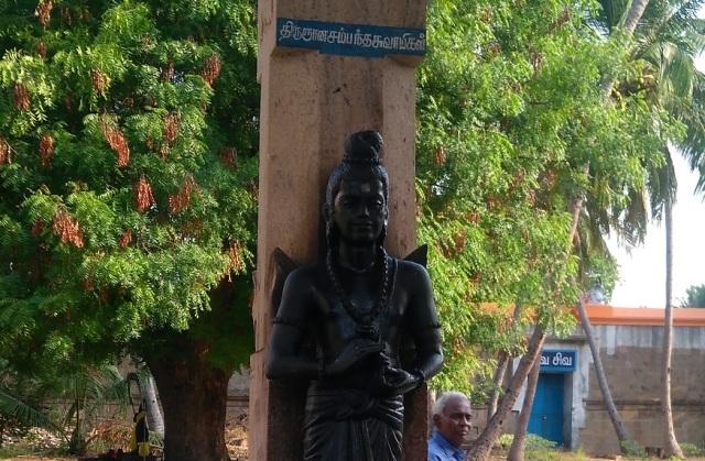 Thiruparaythurai entrance. Gnanasambandar