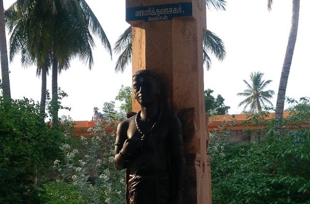 Thiruparaythurai entrance.Manickavacakar