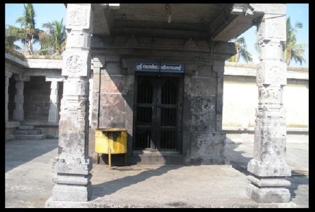 Thiruvennainallur temple - Polla Ganapathy